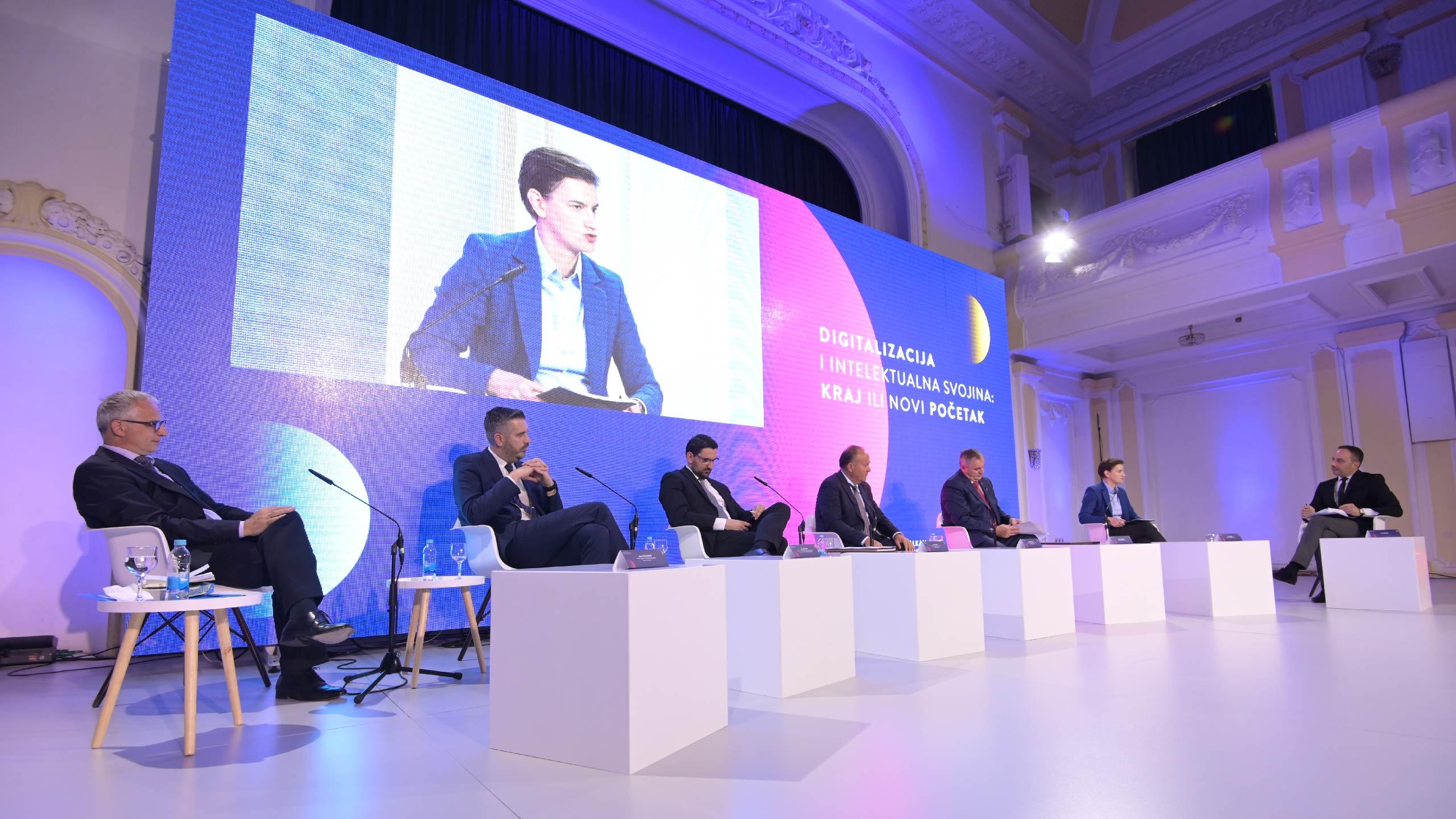 Konferencija Digitalizacija i intelektualna svojina | Agencija AQUARIUS | Banja Luka